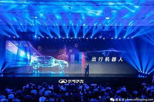 明年推5G汽车出行机器人 长城抢占全球技术制高点
