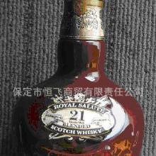 皇家礼炮21响(皇家礼炮21响香烟价)