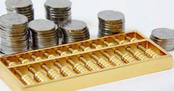 信用社小额贷款条件(信用社贷款条件)