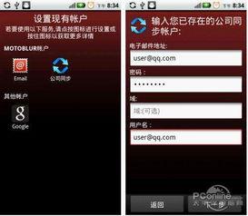 手机上使用QQ邮箱 总会有一款适合你