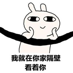 表情 饿疯兔 表情 饿疯兔表情制作 饿疯兔QQ微信表情包 九蛙图片 表情