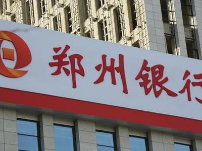 郑州银行贷款(在深圳交的公积金可以)