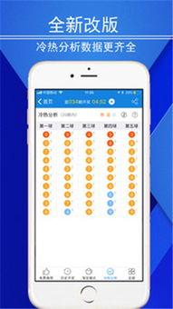 快乐8重庆时时彩安卓版下载 快乐8重庆时时彩app手机版下载