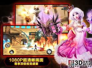 蓝港第三剑 神之刃 发布 引爆卡牌手游3D动作革命
