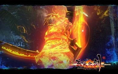玄天之剑 兵魂匹敌神器 无限成长