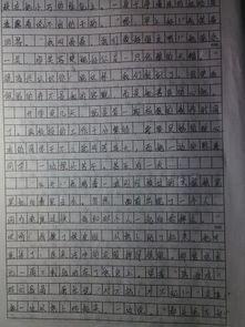 令我成长作文600字初中作文