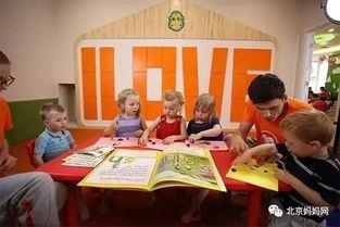 爱乐早教英语课程多少钱
