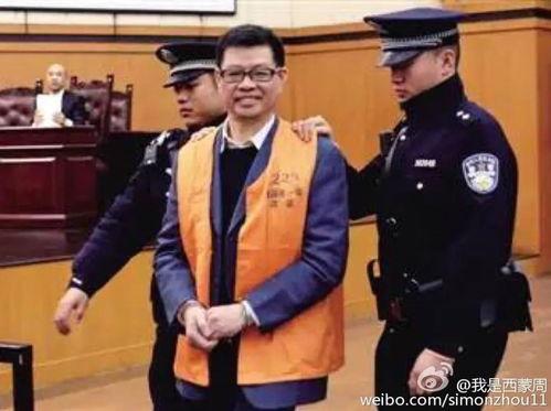 南昌大学原校长周文斌出庭受审