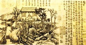 草堂十志(历代书画就有哪些?)