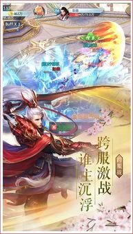神域仙灵手游下载,神域仙灵安卓手游最新版 v2.8.0 手游之家