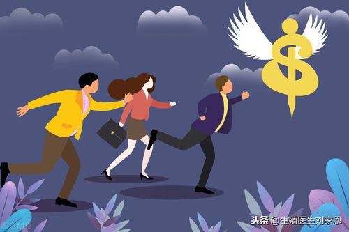 借款协议中出借人不一致
