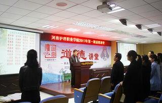 河南省技校有哪些护理专业