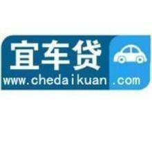 深圳抵押贷(外地公积金可以在长沙)