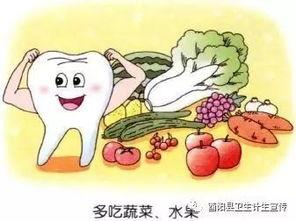 预防儿童龋齿小知识(怎么预防小儿龋齿)