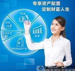 外地人在上海能办理小额贷款吗(p如果需要copy)