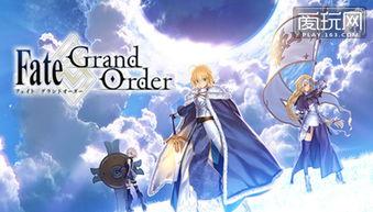 神奇周四 Fate Grand Order 上架iOS 圣杯战争开幕