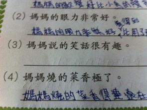 中国造句网