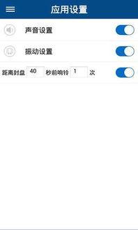 重庆时时彩 重庆时时彩下载 v2.1.0 安卓版 起点软件园