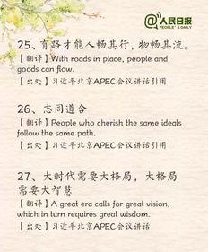 中国古诗词英文标题