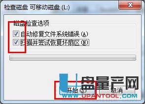 优盘写保护怎么解除(u盘写保护如何解除)