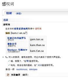 bml的中文是什么意思