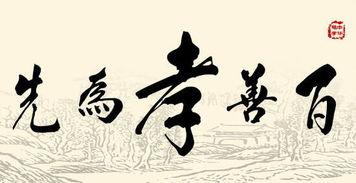 """中国人讲孝,孝是中国的一种文化,这种文化甚至上升到了一种""""道"""",所谓""""孝道""""。"""