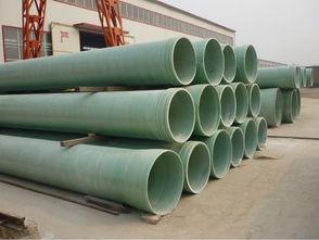 玻璃钢排污管道 污水管排水管 各种规格供应河南
