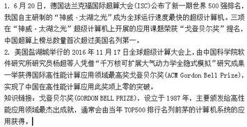 广西省考常识2017