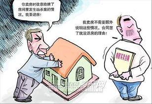中国十大凶宅迷案组图 7