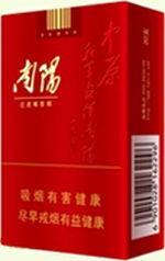 黄金叶价格表(黄金叶烟价格表图 黄金叶烟价格是多少钱)