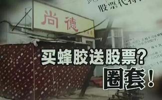 重庆恒达800原始股没有上市能卖多少钱