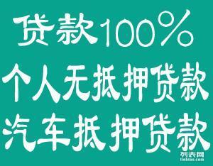 武汉信用贷款(中国建设银行的上班时)