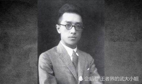 中国近代知识分子