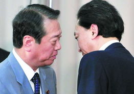 日本首相鸠山由纪夫2日宣布辞职.