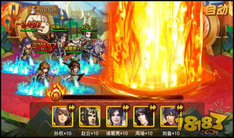 偶像派儒将 三国之乱舞 王牌杀手周瑜登场 三国乱之舞 18183手机游戏论坛