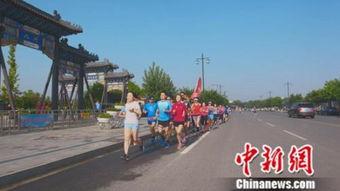 河间诗经国际马拉松即将鸣枪 5000选手参与角逐