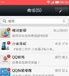 发qq的说说加微信