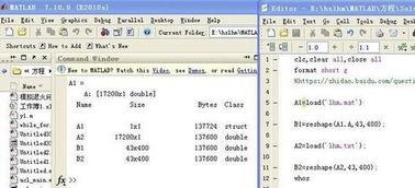 matlab中for语句怎么用