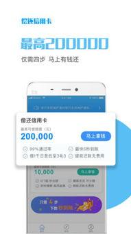 微贷款申请(可以在微众银行的微业)