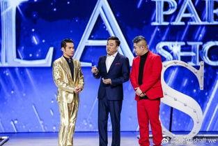 欢乐喜剧人第三季文松最美视频文松第八期夺冠内幕原因