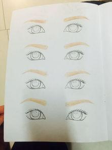 学化妆纸上怎么画好眉