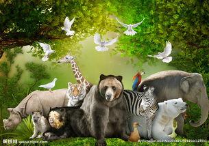 时尚大自然动物世界背景墙图片