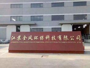.png448*599图片:高压风机的特点 公司动态 江苏全风环保科技有限公司