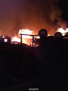 组图 云南香格里拉古城四方街发生大火
