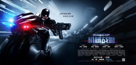上海热线 电影频道·电影票