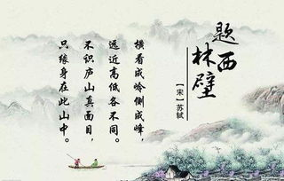 祖国山河的诗句和谚语