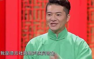 德云社相声演员谢金的辈分原来这么高,郭德纲还得叫他一声师父