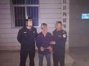 该钟鸣镇一男子酒后电话辱骂扶贫干部,喜提行政拘留8日处罚