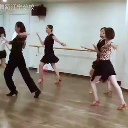 关于爱跳舞的说说