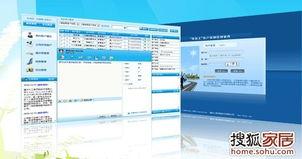 文字信息处理及编辑2500 月 深圳设计
